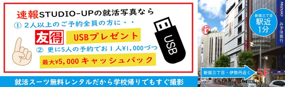 友得USB