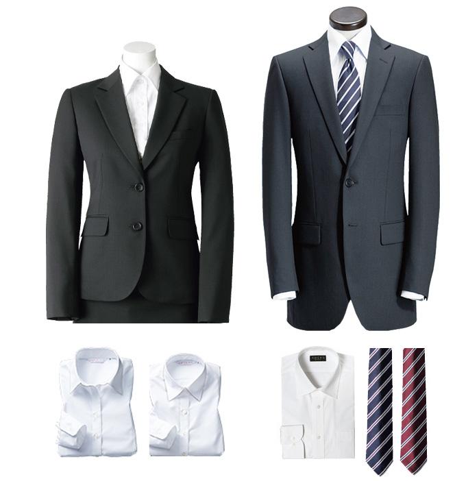 就活スーツ無料レンタルサービス
