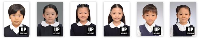 【写真】スタジオアップのスーパーお受験写真について