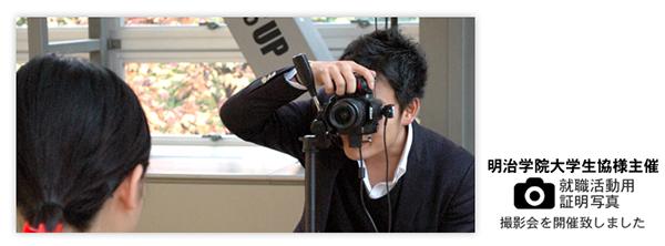 出張撮影ギャラリー