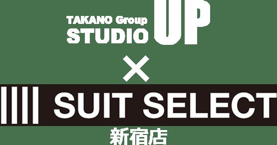 STUDIO UP × SUIT SELECT 新宿店