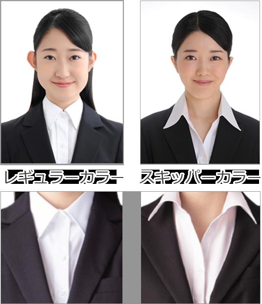 女性のブラウス襟着こなし例:レギュラーカラー・スキッパーカラー