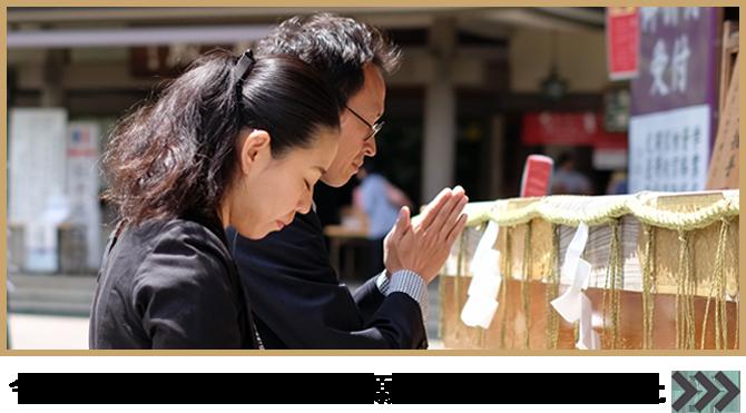 今年も湯島天神へ合格祈願をして参りました