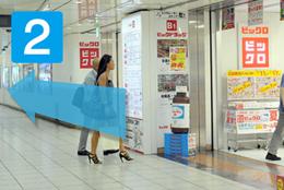 【写真】新宿東口地下通路より02