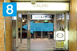 【写真】新宿東口地下通路より08