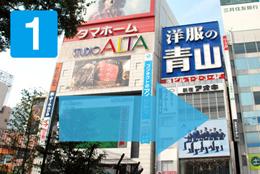 【写真】新宿東口地上より01