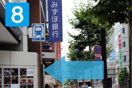 【写真】新宿東口地上より08
